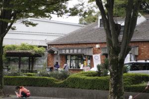駒沢公園の管理事務所