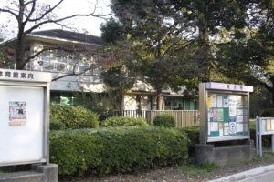 小金井公園管理事務所