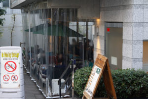 BONDI CAFE 反対入口